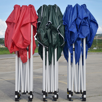 Tents for outdoor stalls Awning awning rainproof four-legged folding awning umbrella Four-angle telescopic shed