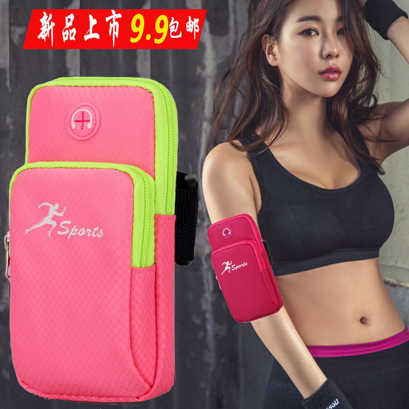 Arm sports phone bag running female arm bag male gym phone bag morning running mobile phone bag wrist bag