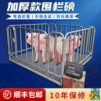Yaohua floor scale 3 tons small 1 ton scale farm 2 tons scale Pig scale cattle with fence electronic scale Floor scale