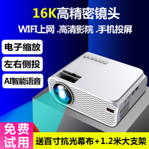 Smart projector Home wifi wireless can be connected to a mobile phone All-in-one Smart energy daytime Ultra HD 4K bedroom tiny portable home theater Dormitory student wall cast to watch movies and TV