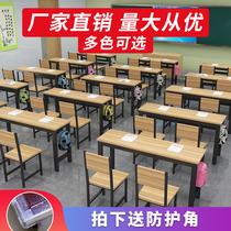 Школьники курсовые столы стулья школьные консультанты одно-и двухместные студенческие парты стулья комбинированные фабричные Прямые продажи