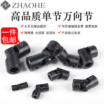 Cross-directional coupling precision small 10000-way coupling micro-linking section cross-sectional coupling