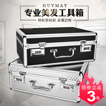 Hairdressing a toolbox bag barber hair stylist special storage portable aluminum alloy lock multi-function box