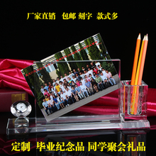Crystal pen three sets of customized gifts creative graduation season reunion souvenir business application