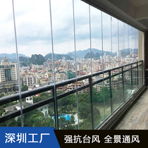 Shenzhen frameless folding doors and windows panoramic full open windows have framed fold aluminum alloy glass doors and windows sealed yang yu greenhouse