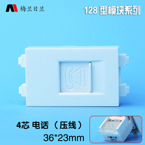 The 128-type ground panel module telephone voice RJ11 press computer module with protective door ground insertion module
