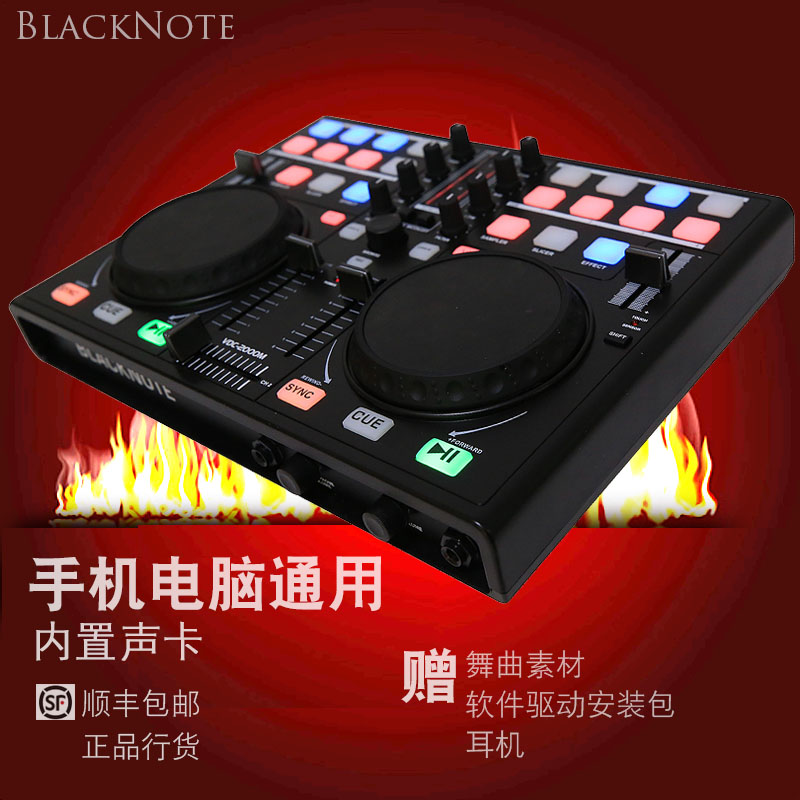 DJ Controller MIDI Controller for Mobile DJ Driver Multifunctional Built-in Sound Card for Computer Driver