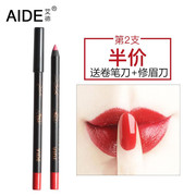 Ed lip liner lip liner lip biting genuine durable waterproof easy bleaching post free nude color mauve lipstick pen