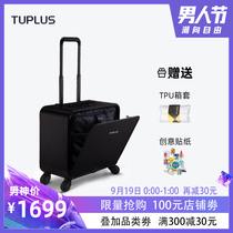 TUPLUS aluminium-magnesium alloy pull-rod suitcase with mini-boarding suitcase and 16-inch side-opening suitcase