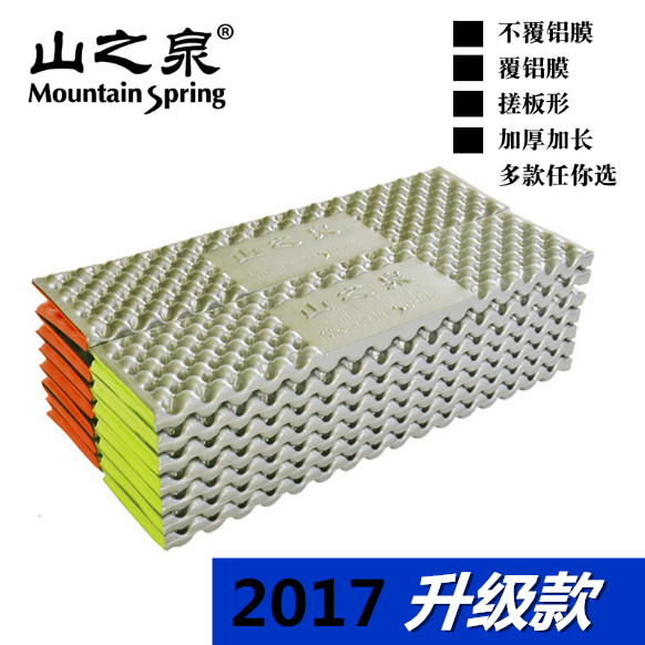 Mountain spring double sided egg nest moisture-proof mat outdoor tent single foam cushion washboard silver folding egg trough
