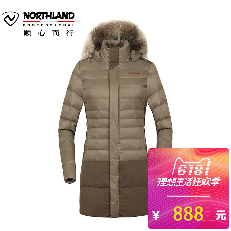 Norseland autumn and winter outdoor ladies windproof high quality fur collar warm goose down jacket GD962202