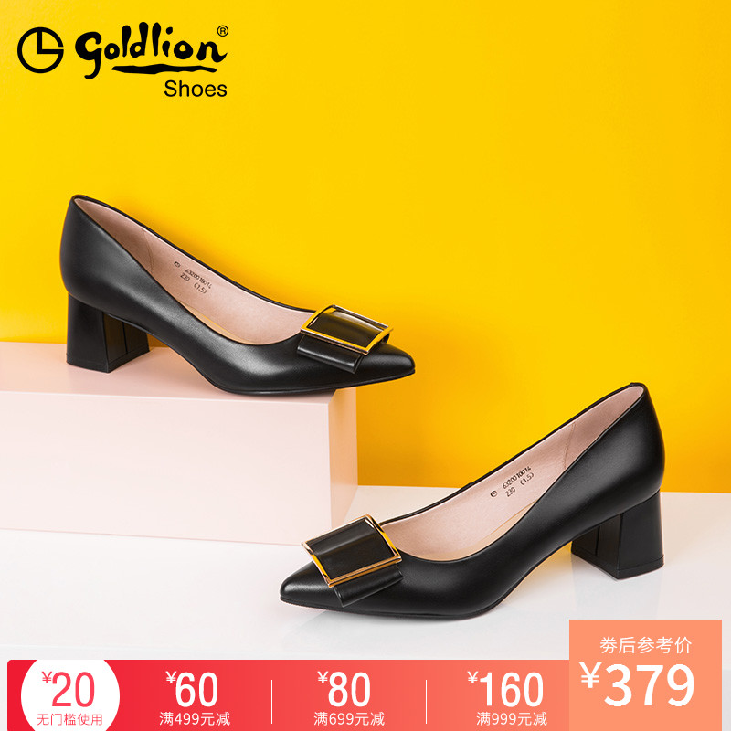 Goldlion/金利来女鞋 Fashion classic buckled pointed high heels female Thick with shallow mouth single shoes female