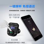 Bursting 300,000! Modern Car MP3 Bluetooth Player Car Charger