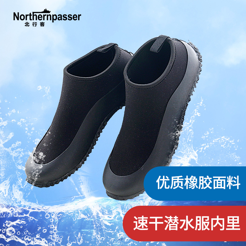 Beixingke short rain shoes men and women's warm rubber shoes in autumn and winter fashion antiskid wear-resistant water shoes rain boots big size trend