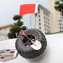 Car decoration small spare tire mini cross-country trunk small tire electric car net red personality creative antenna stickers
