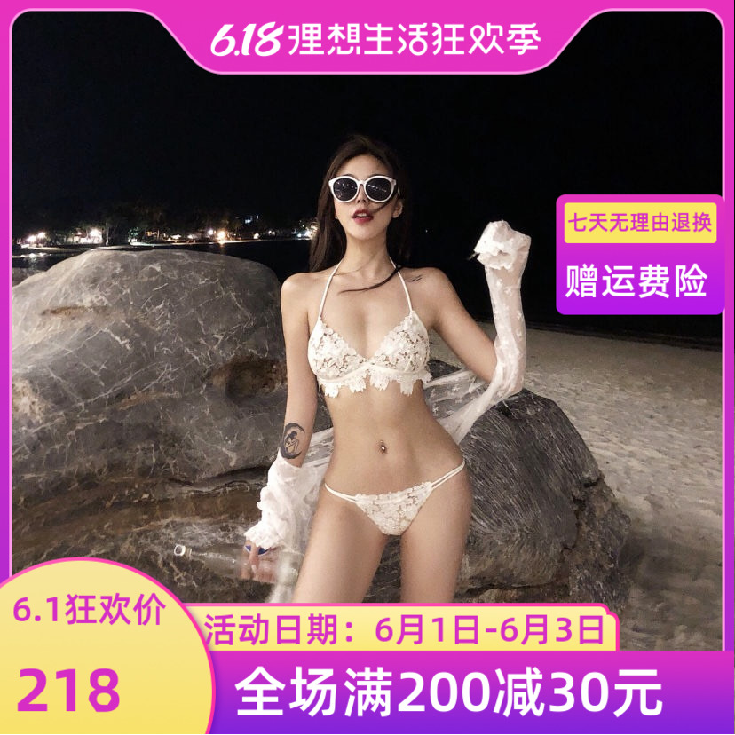 Bikini three-point ins net red sexy lace small chest gathering T-shirt fairy fan hot spring swimsuit girl