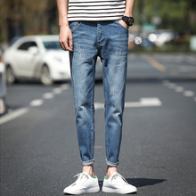 Summer thin men's hole-piercing nine-cent jeans Korean version of the trend of self-cultivation, loose straight casual pants Men's Tide