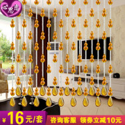 Bead curtain gourd crystal bead curtain partition living room bedroom Feng Shui curtain hanging bathroom balcony kitchen curtain