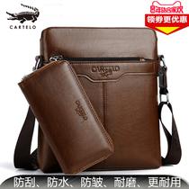 Kadile крокодил мужская сумка на ремне повседневная сумка через плечо студент вертикальная кожаная сумка корейская версия мужской рюкзак сумка новый