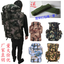 Jungle digital camouflage bag travel climbing shoulder bag 01B cold zone with 揹 male metal bracket