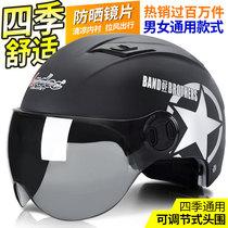 Electric battery car helmet gray men and women four seasons universal half helmet Summer Harley sun protection cute full helmet helmet
