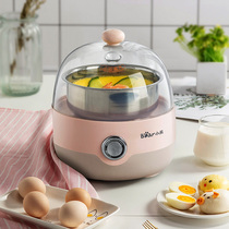 Bear boiled egg small household mini steamed egg breakfast artifact egg soup machine multi-function automatic power off 1 2