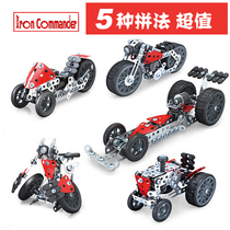 Five-in-one Metal Alloy Assembly Motorcycle Robot Model
