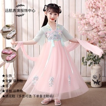Girls Hanfu Super fairy shaking sound skirt Childrens ancient dress Chinese style little girl Tang costume ancient dress summer