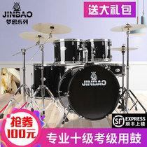 Jinbao Jinbao tambours professionnel adulte jazz tambour enfants pratique débutants cinq tambour quatre trois deux salut-chapeau