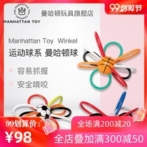 Manhattan Toys/Manhattan Baby Tooth Glue Hand Grab Baby Sports Department Neonatal Ring