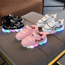 Kids children sport shoes girl boy casual LED shoes sneakers