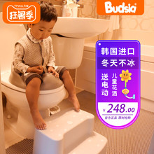 Budsia baby baby baby toilet toilet toilet bedpan baby toilet washer cover men's and women's ladders