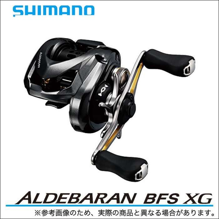 SHIMANO Shimano ALDEBARAN BFS XG new micro-object wheel dropper wheel 6.5-8.0 speed ratio