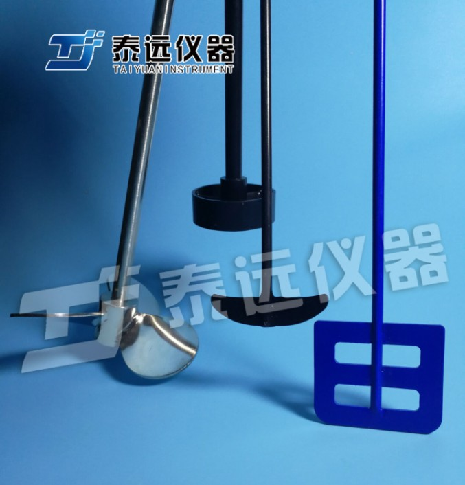 PTFE stirrer stirring paddles can be customized for various types of  stainless steel spray PTFE stirring rod