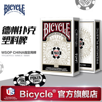 Bicycle bicycle poker Dezhou poker plastic waterproof washable abrasive large-character PVC imported poker