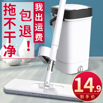 Mop rotation hand-washed lazy people drag the earth artifact flat house tiles one drag dry溼 two-site mop cloth clean