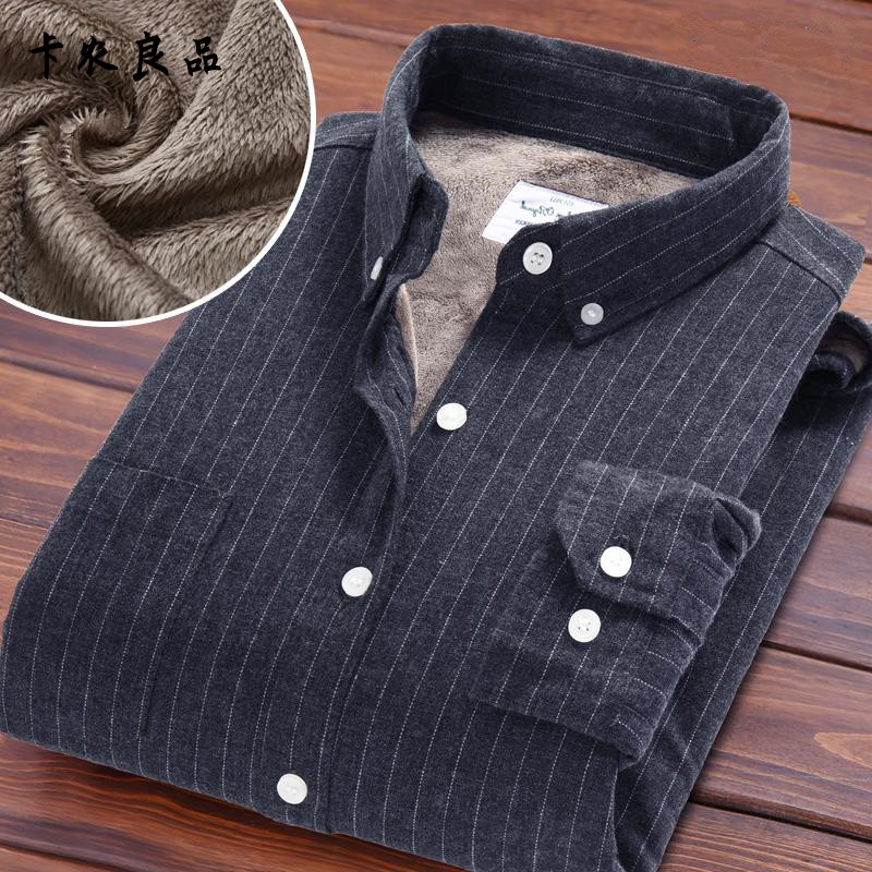 European station 2020 winter new plus velvet warm shirt male youth long-sleeved retro sanded casual striped shirt