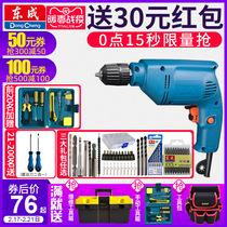 Dongcheng фонарик дрель многофункциональный электрический отвертка инструмент небольшой фонарик поворот дрель домочадец 220V Dongcheng пистолет дрель