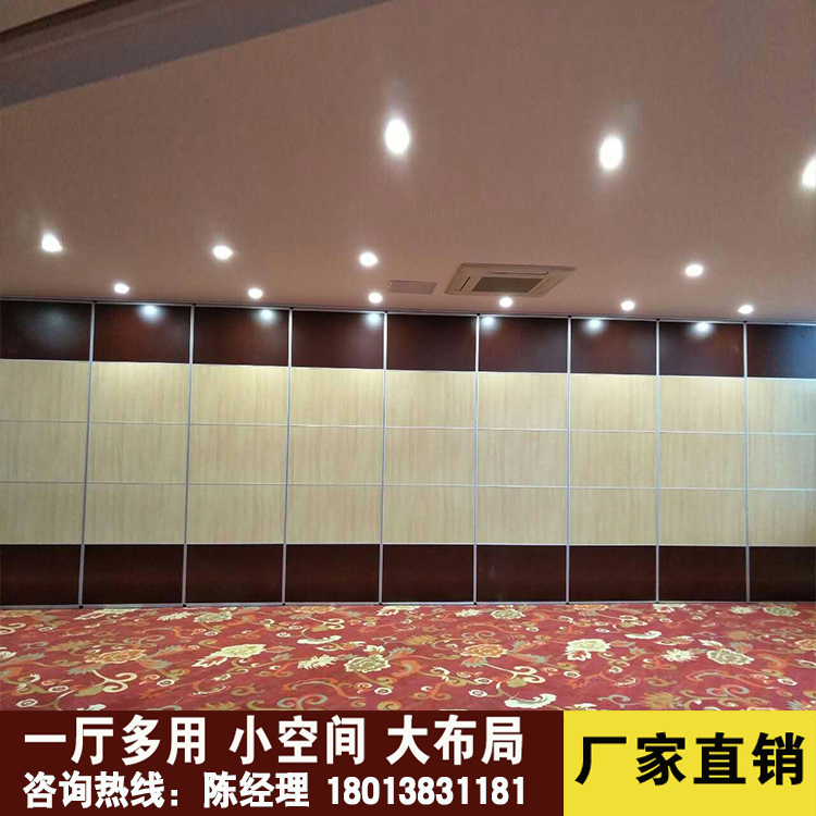 Hotel mobile high partition wall banquet hall event screen office soundproof screen stack push pull stack move door