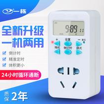 Таймер переключатель розетка аккумулятор цикл зарядки защита обратный отсчет питания автоматическое выключение переключатель управления временем