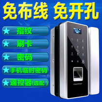 Office glass door, fingerprint lock, no hole, one machine, access control system, password lock, electronic single door, card lock, door lock.