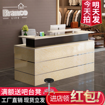 Bar table cash register counter simple modern European atmosphere beauty salon clothing store hotel barber shop reception desk