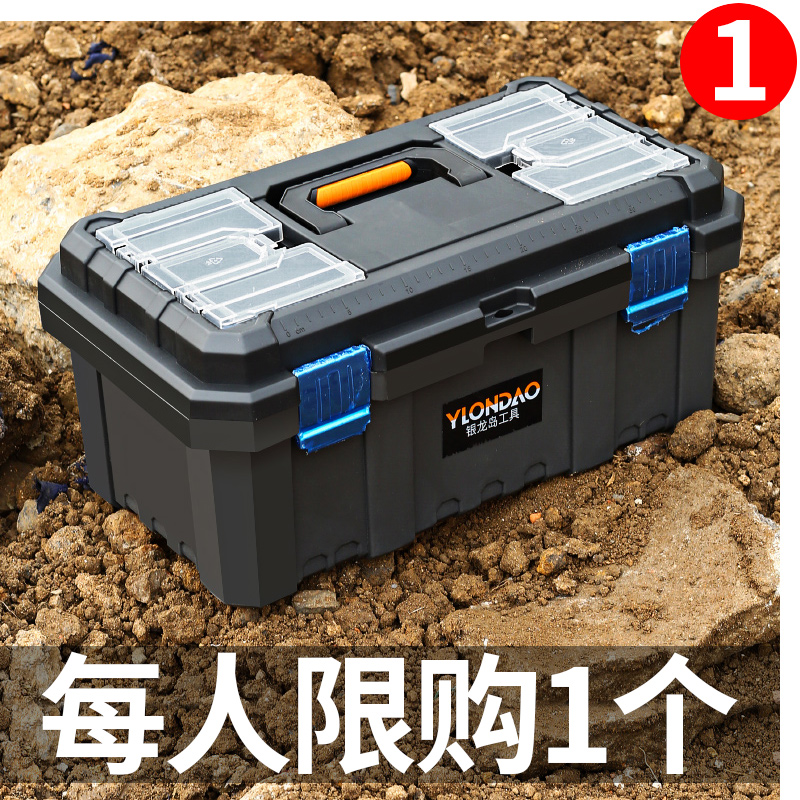 Household plastic large medium portable electrician multi-function maintenance car empty box small storage box toolbox