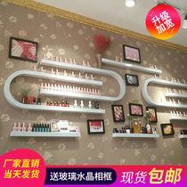Nail shop background nail glue shelf wall decoration wall shelf U-shaped nail polish display rack cabinet wrought iron