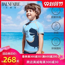 Van der An childrens swimsuit two-piece sunscreen boy short-sleeved swimsuit quick dry beach chlorine-resistant swimsuit suit
