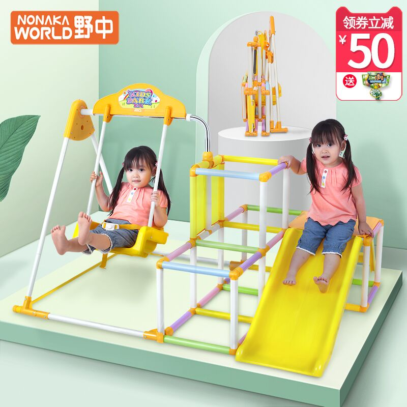 Indoor Folding Fitness Toys for Children Climbing Slide Swing Combination in Nonakaworld, Japan