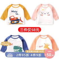 Childrens long-sleeved T-shirt cotton boy girl baby baby spring and autumn clothes jacket thin 2020 new bottoming shirt