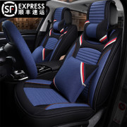 Car seat summer Wingle H5 Harvard H6 the Great Wall C30 H2 H1 sets of gorgeous cool linen seating package Changan Harvard