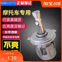 Suzuki GSX250 GW250 USR125100W LED Bulb with Lens H4