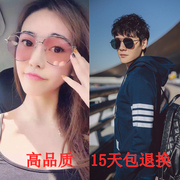 South Korea V brand JUMPING JACK transparent color Sunglasses with a female toad Lee GM Eye Sunglasses